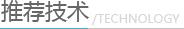 沈阳中亚白癜风研究所治疗技术